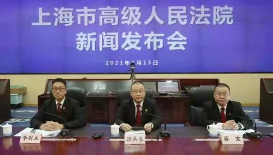 上海法院2020年累计执行到位涉务工人员劳动报酬3.69亿元