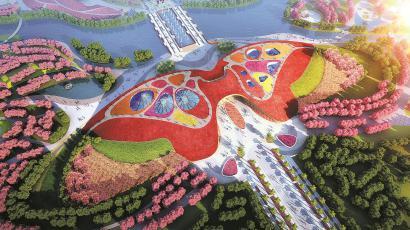 第十届花博会启动国际招商 园区总规划面积近一千公顷