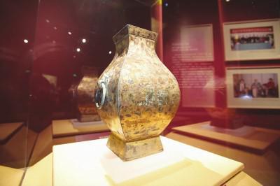 西汉信成侯鎏金方壶