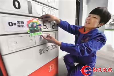 图说:上海部分加油站试点供应B5生物柴油 新民晚报 徐程摄