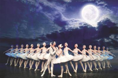 """昔日元旦""""应节""""的芭蕾舞剧《天鹅湖》,此次由俄罗斯莫斯科芭蕾舞团于农历新年上演。(上海大剧院供图)"""