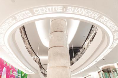 上海话剧艺术中心华丽回归 打造一座开放性剧场