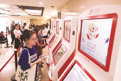 第12届中国艺术节5月20日在沪举办 线上线下正式开票
