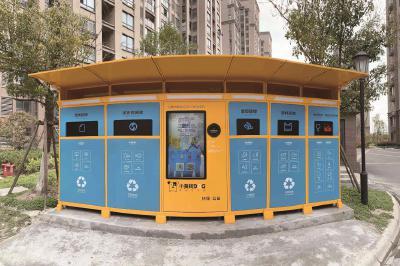 上海全品类再生资本集散中间揭牌 让再生资本变废为宝