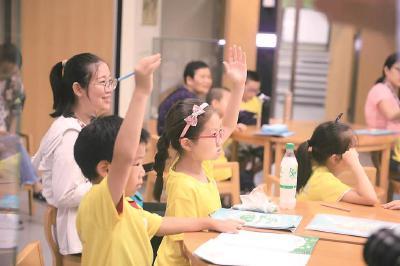 """上海自然博物馆首次面向3-6岁学龄前儿童推出""""科学训练营""""。(自然博物馆供图)"""