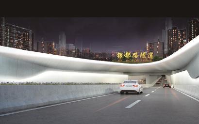 上海17项在监交通工程已复工 另有16项筹划下周复工