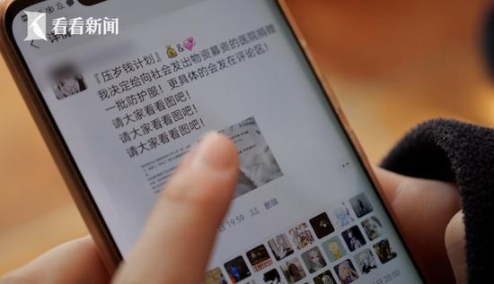 上海这群中小学生用压岁钱购3000套防护服 驰援武汉