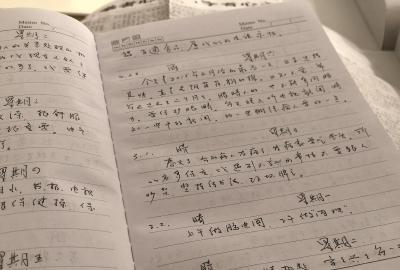 玲姐爱写日记,几十年来,日记写了几十本。遇到重要的事,她就记在随身携带的小本子上。本报首席记者唐闻佳摄