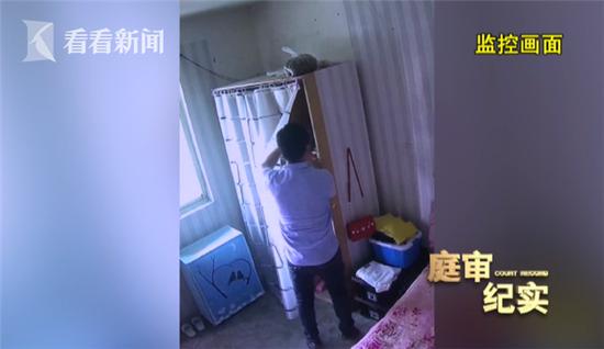 男子收集废弃钥匙逐一试锁入室盗窃 称技术开锁学不会