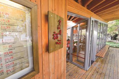 位于百步街与滨江大道交叉口的望江驿·初心,是一座穿越时空的红色主题教育基地。 刘思弘摄