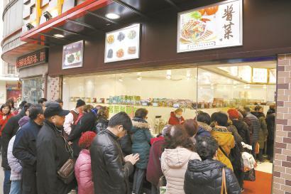 淮海路上的全国土特产食品商店的酱菜酱料柜台每天顾客盈门,排队长龙从店里一直延伸到门外转角处。 均 本报记者 李茂君 摄
