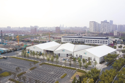 世界人工智能大年夜会徐汇滨江会场揭晓 屠呦呦团队将参会
