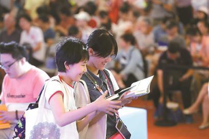 书展开启为艺术大师办展先河 美术馆开辟空间推广阅读