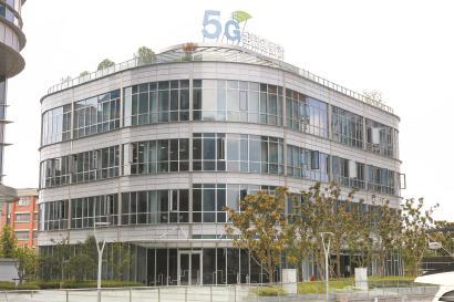 """5G全球创新港""在北外滩滨江开港。虹口区供图"