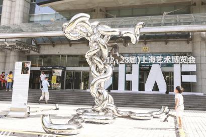 上海艺术博览会首次实现双馆展出 让市民过诗意中秋