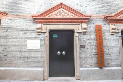 ◆修缮后的毛泽东旧居。 (毛泽东旧居供图)