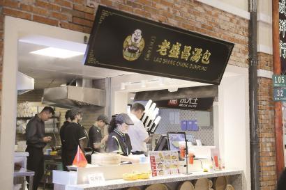 http://www.weixinrensheng.com/meishi/1023034.html
