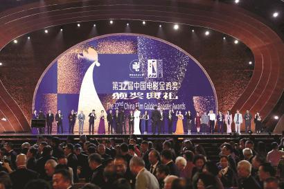 第32届中国电影金鸡奖揭晓 上海出品电影抱回五座奖杯