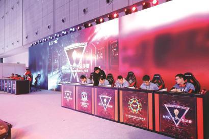 长三角文博会发布电竞业发展报告报告 上海领跑全国
