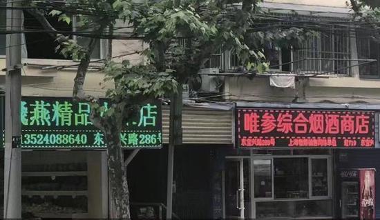 上海市户外招牌设置管理办法今起施行 保障头顶上的安全