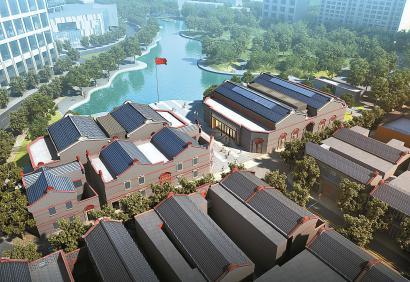 中国共产党第一次全国代表大会纪念馆效果图。 资料图片