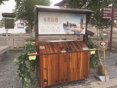 类似的智能垃圾箱共有五个,是嘉定区推行生活垃圾分类减量首批投用的智能设备,都设在人流量较大的公共区域和景区。