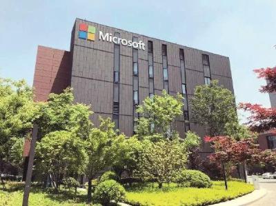 微软人工智能和物联网实验室启用 首批30家企业入驻