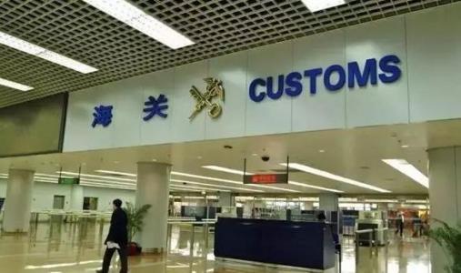 上海海关推出关税保证保险改革 持续优化营商环境