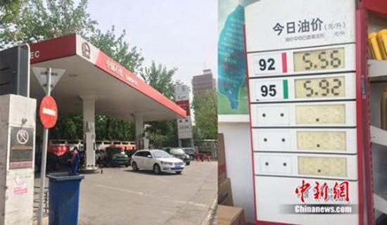 国内油价今日或上调 清明假期开车出行油钱小涨