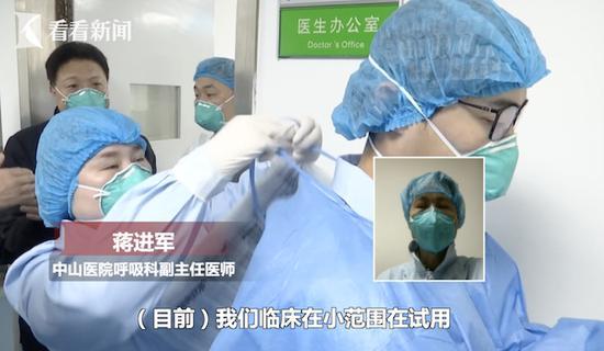 上海创造防护鼻罩3天落地 将为白衣天使再添贴心防地