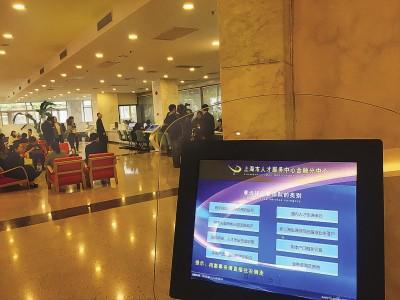 右图:上海市人才服务中心金融分中心大厅。钱蓓摄