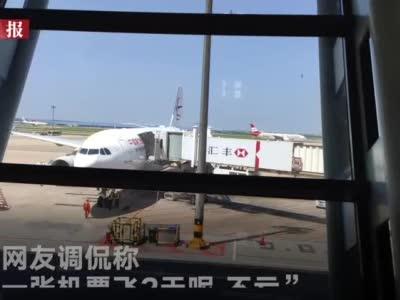 东航回应航班两次降低掉败:安然前提下力保搭客成行
