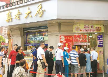 市民游客在真老大房前排队购买鲜肉月饼。 裘雯涵 摄