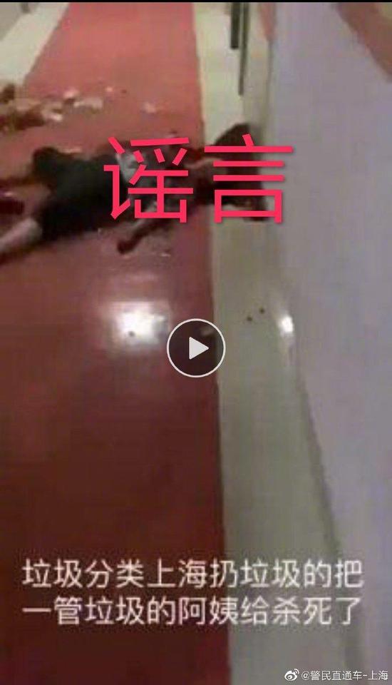 女子垃圾未分类不服劝阻打伤自愿者 被处行政拘留3日