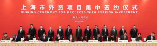 60个外资项目在上海集中签约 超73亿美元