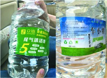 """""""众链""""的""""动力王水""""尾气清洁剂(左)和""""车 小将""""尾气清洁剂(右)。 均 车佳楠 摄"""