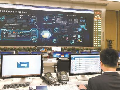 徐汇城市网格化综合管理中心。 舒抒 摄