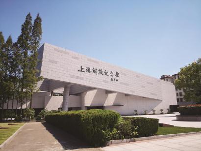 """改造后的上海解放纪念馆肃穆大气,外立面设计理念立足""""解放"""",寓意破旧立新,勇往直前。 (宝山区供图)"""