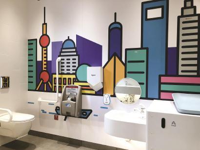 上海发布全国首个智慧公厕建设导则 涉及61项设施配置