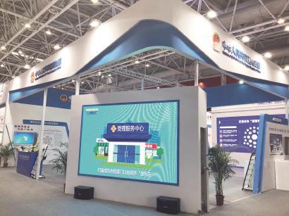 上海全力推进一网通办 公共政务服务日益智能化