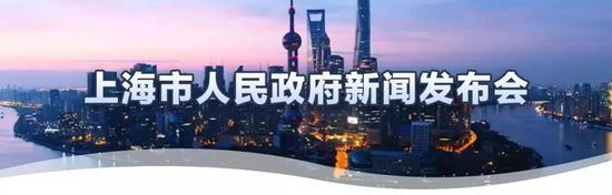 沪去年经济统计数据:GDP增6.0% 人均可支配收入69442元