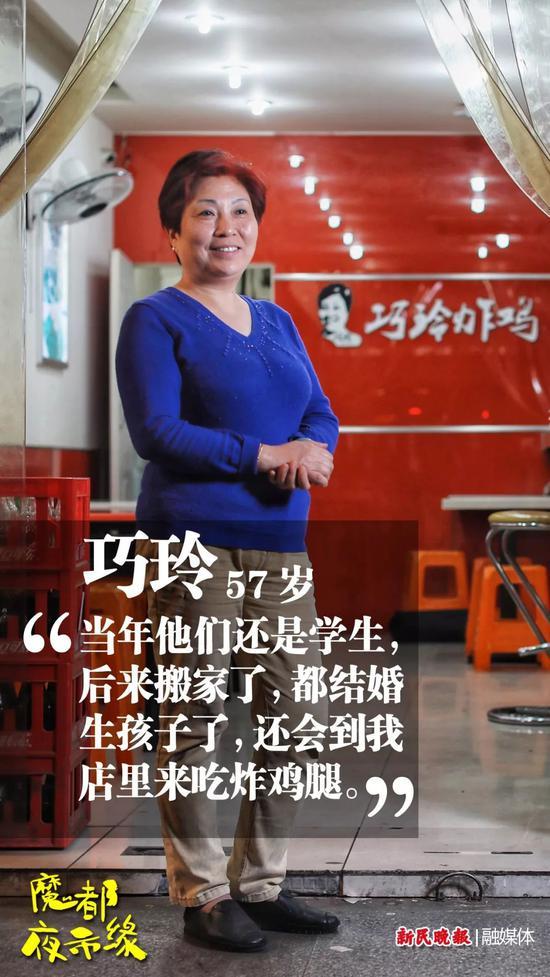 彭浦第一炸老板娘講述上海夜市 生意難做卻不做外賣