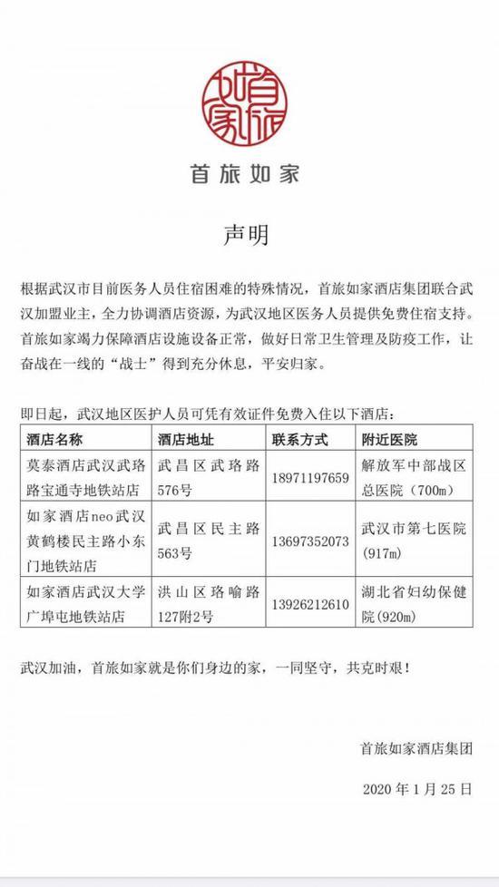 http://www.weixinrensheng.com/lvyou/1498622.html