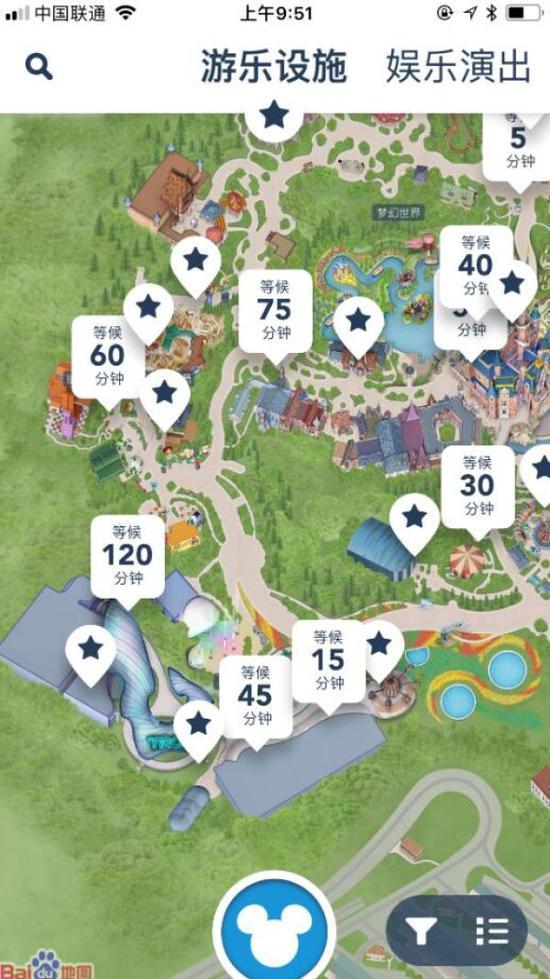 7月22日8点多,上海迪士尼乐园各项目排队情况。