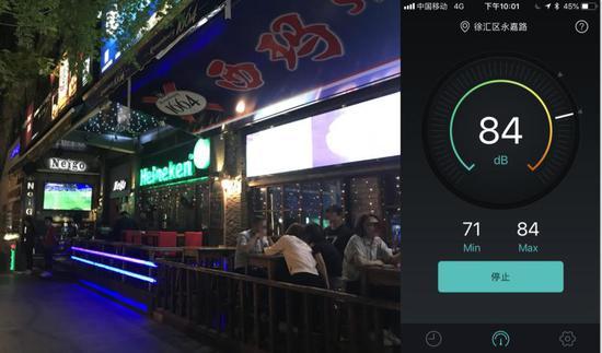 高安路永嘉路路口,几家酒吧门口都设置了露天座椅。分贝测试软件显示声音指数达84dB。
