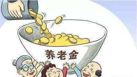 上海税延养老险保费收入3400余万元 占全国74.1%