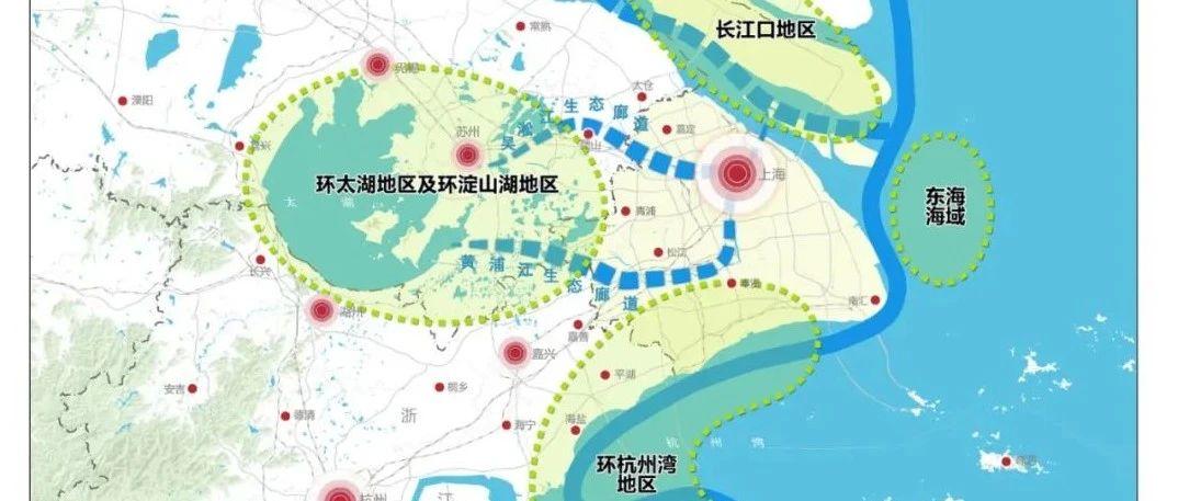 沪生态空间专项规划今起公示 保护提升4大片生态区域