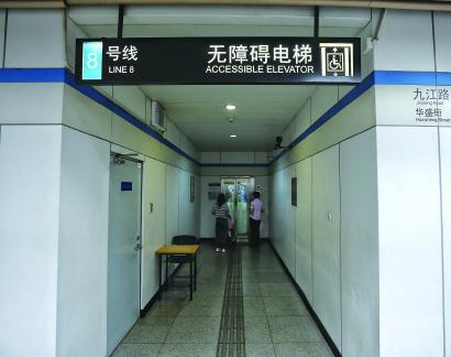 以前有的无障碍电梯在站外,需要工作人员帮助才能使用 记者 张龙 摄