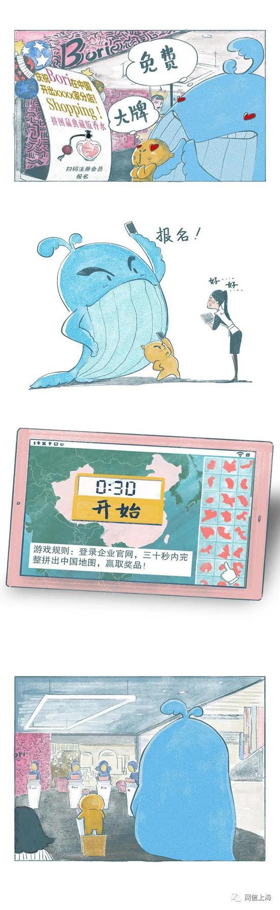 沪小信普法第5期:中国一点都不能少