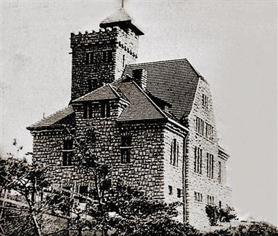 上世纪三四十年代的青岛观象台